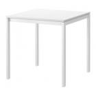 میز سفید مربع ایکیا MELTORP