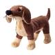 عروسک سگ SMASLUG