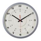 ساعت نقره ای دیواری SKRILLA
