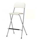 صندلی بار سفید ایکیا FRANKLIN