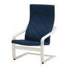 فریم صندلی راحتی سفید poang