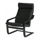 فریم صندلی راحتی مشکی  POANG