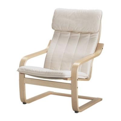 فریم صندلی راحتی خودرنگ POANG