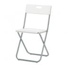 صندلی سفید ایکیا GUNDE