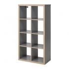 کتابخانه 2x4 طوسی آیکیا KALLAX
