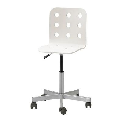 صندلی گردان نقره ای وسفید ایکیا JULES