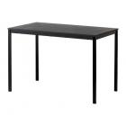 میز ایکیا TARENDO