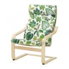 صندلی راحتی خودرنگ و تشک گلدار سبز ایکیا POANG