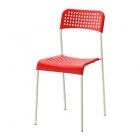 صندلی قرمز ایکیا ADDE