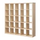 کتابخانه 5x5 خودرنگ ایکیا KALLAX