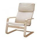 صندلی راحتی ایکیا PELLO