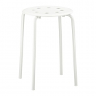 چهارپایه فلزی سفید ایکیا MARIUS