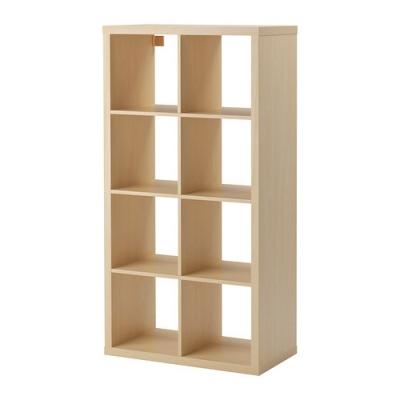 کتابخانه 2x4 خودرنگ ایکیا KALLAX